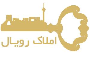 رویال لوگو جدید